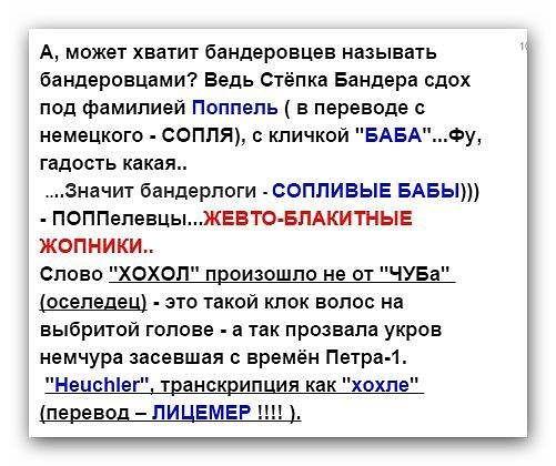 olya-delaet-minet-v-sochi