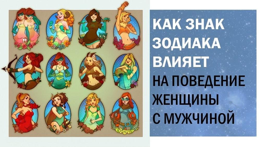podruzhka-domashnee-foto
