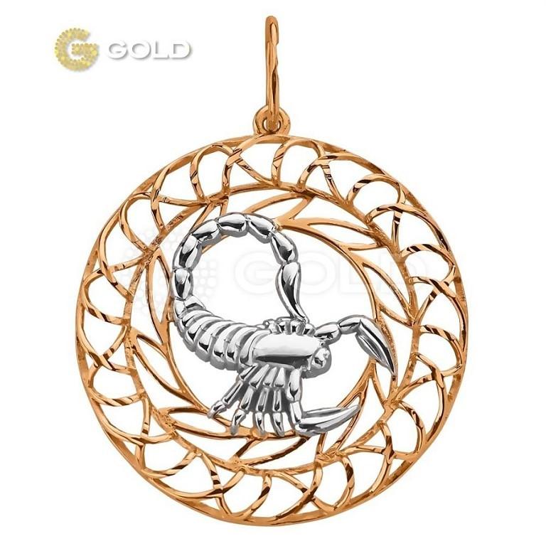 Цепочка С Знаком Зодиака Скорпион Проба 585
