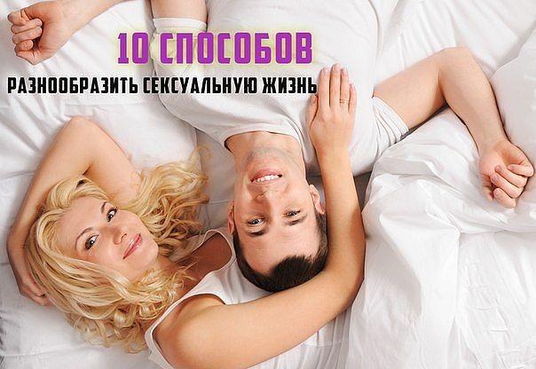 programmi-dlya-montazha-video