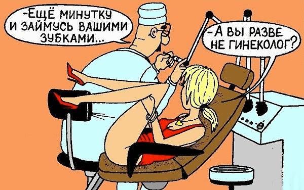 voprosi-ginekologu-pro-seks
