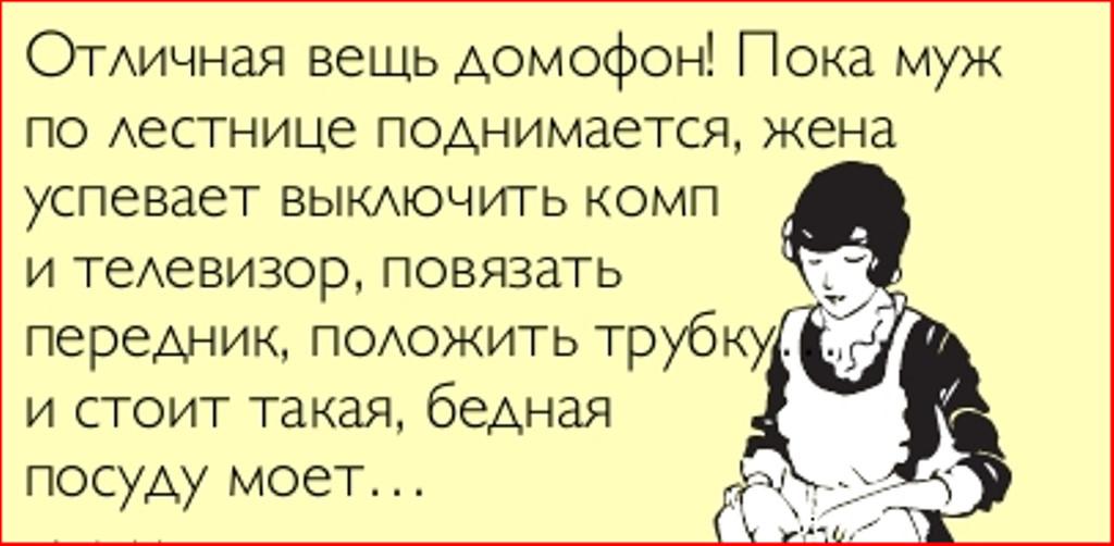 poka-muzhchina-na-rabote-prishel-santehnik