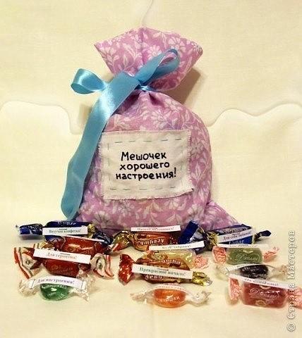 Мешок счастья с конфетами