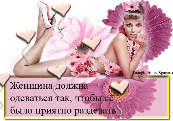 o-prekrasnih-nozhkah-stihi-seksualnie