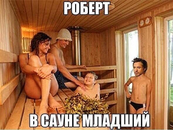 foto-tesha-v-bane