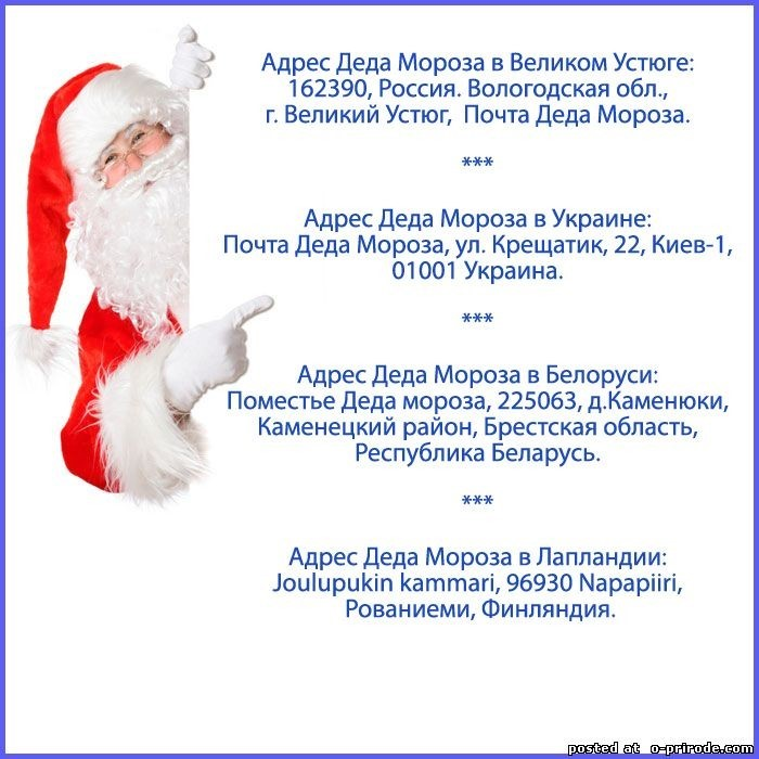 Стихи про Деда Мороза  razumnikiru