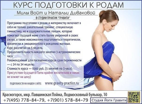 Беременной женщине свойственно переживать буквально обо всем, плакать по пустякам, не спать ночами, думая все ли правильно она делает, кушать все подряд и побольше, и обижаться на всех вокруг.