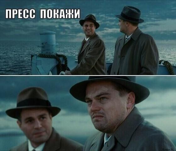 ne-ozhidala-chto-u-nego-bolshoy