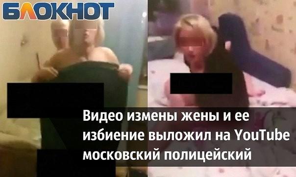 porno-video-izmen-s