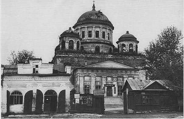 Ефремов (город) — Википедия