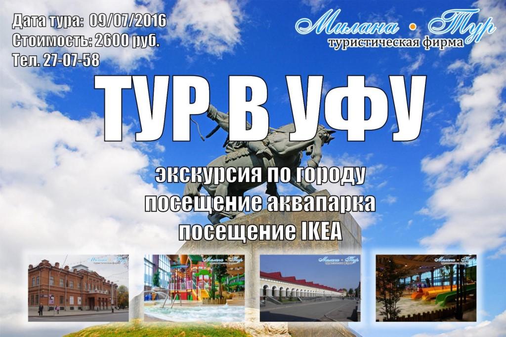 Автобусные туры в Европу из Санкт Петербурга