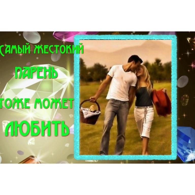 Русской девочке жестко рвут целку фото 520-415