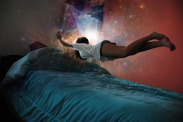 как вызвать сон наяву видео
