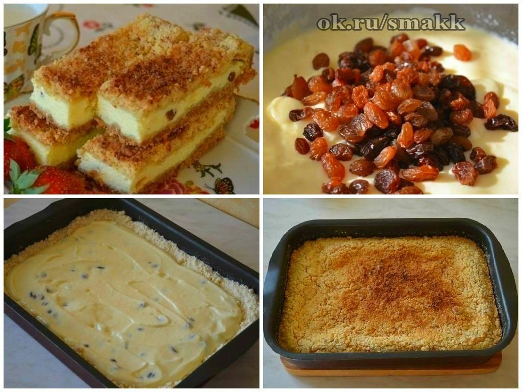 Начинка для пирога из творога рецепт с