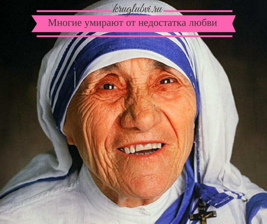 hindi nibandh mother teresa My mother is my best friend essay in hindi may 22, 2014 learning hindi is easy if we are going in right way many of us are struggling for hindi learning.