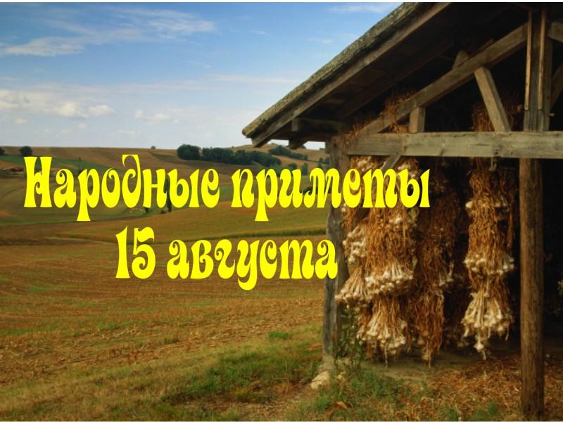 http://itd2.mycdn.me/image?id=837582775968&t=20&plc=WEB&tkn=*CtZ7_NVH8xjNAR93Oc76XoU9WiY
