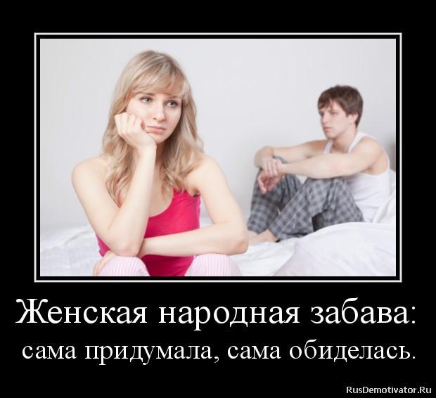 foto-risunok-karandashom-porno