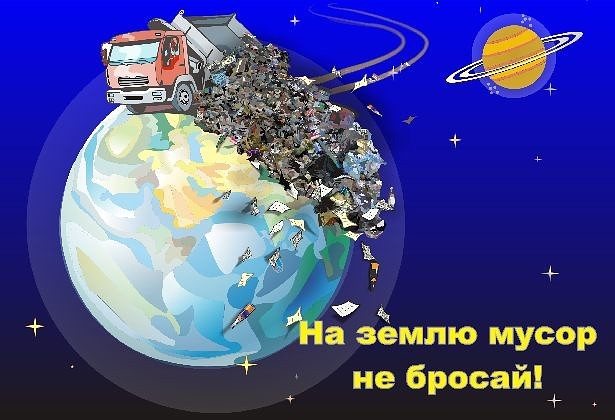 people polluting earth