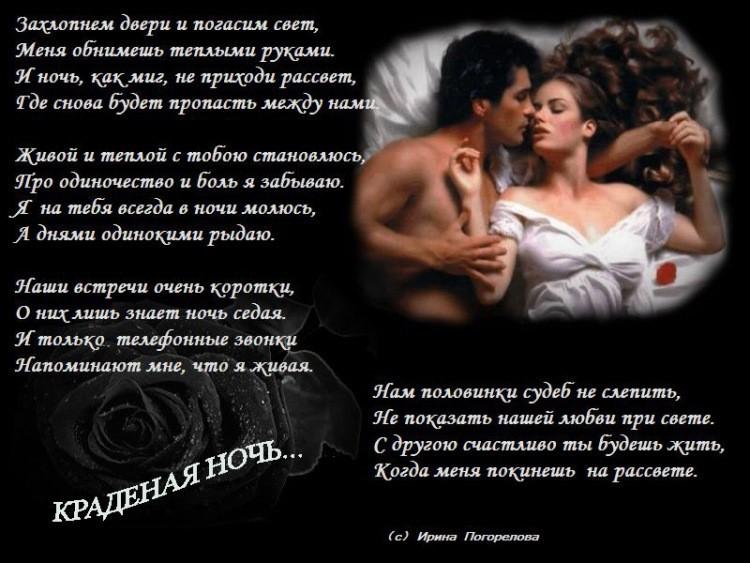 svobodniy-prosmotr-porno-bolshih-huev