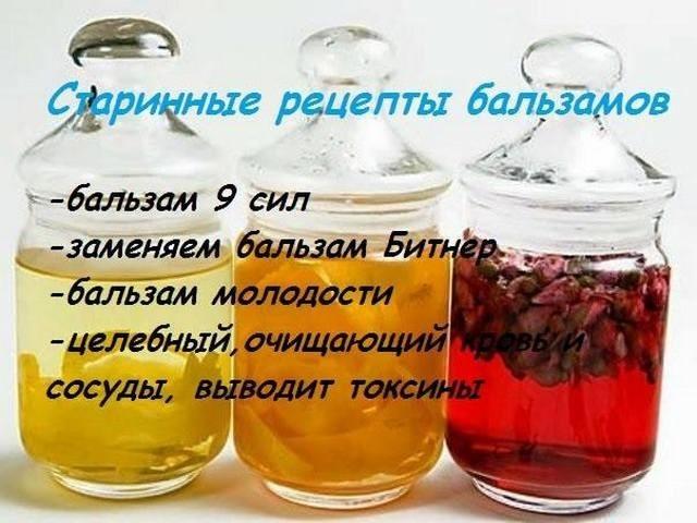 Рецепты лечебные мази
