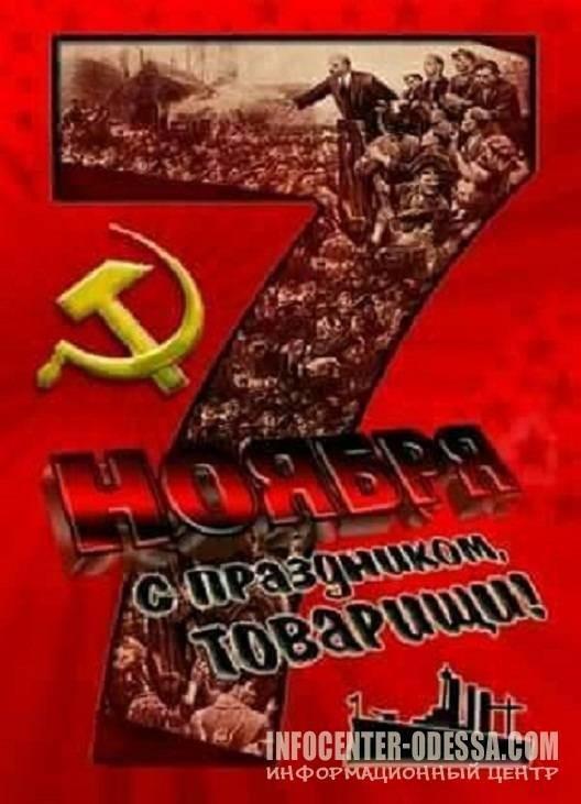 В этот день в году в петрограде произошло восстание пролетариата.