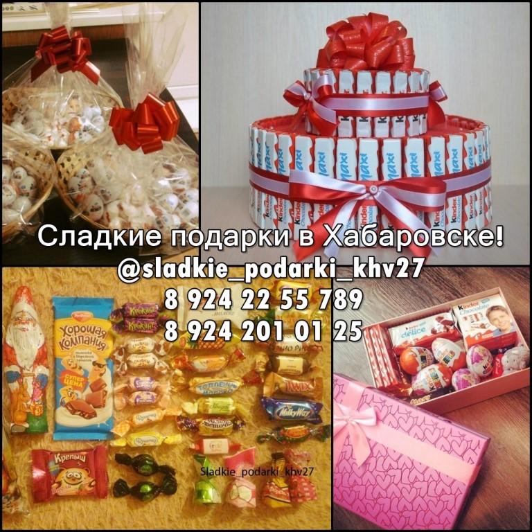 Магазин детских колясок в Хабаровске  Baby Comfort