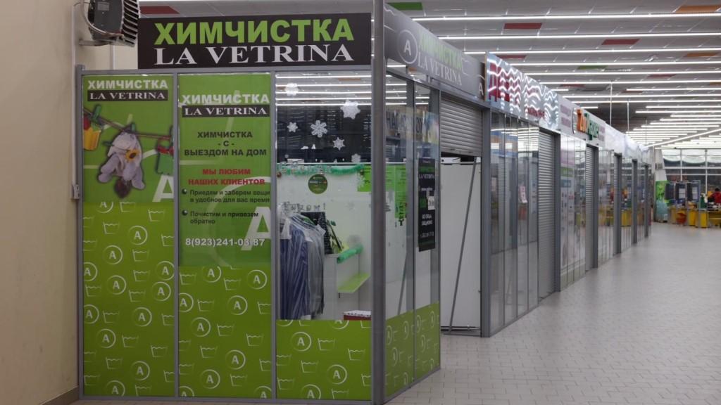 Химчистки Новосибирска отзывы адреса и телефоны лучших