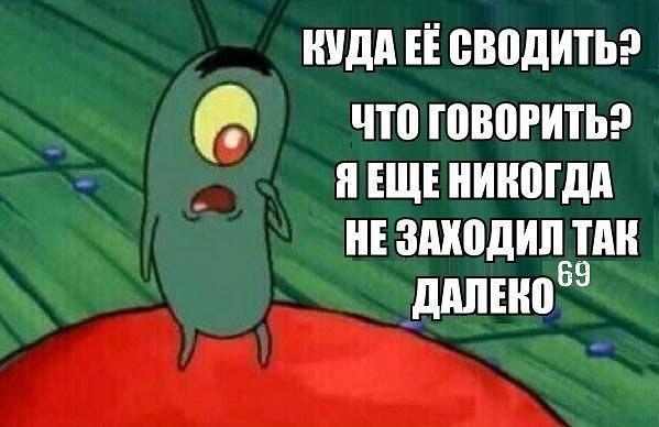 svyazal-glaza-devchonke-i-pozval-druga
