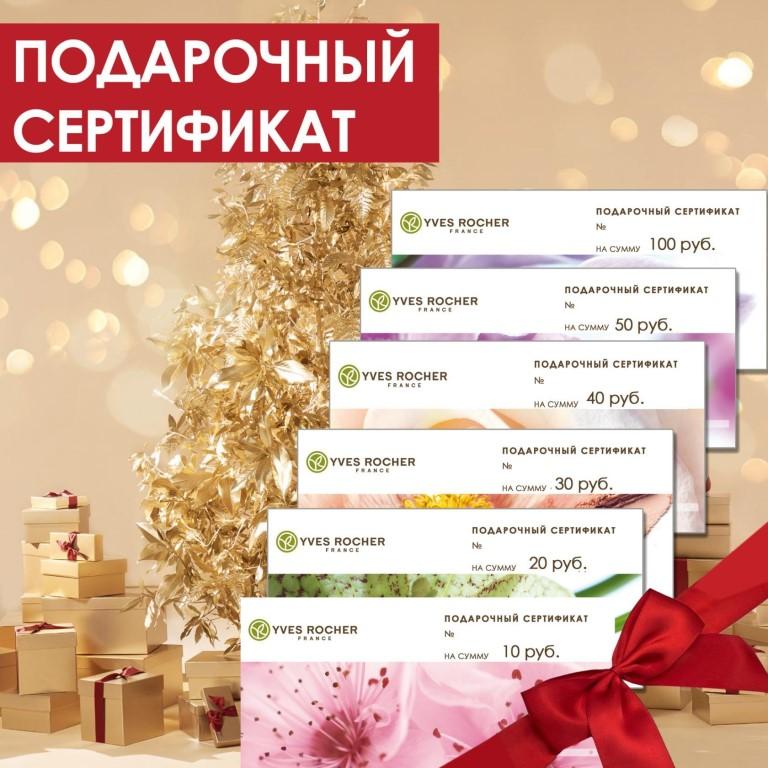 подарочные сертификаты badoo