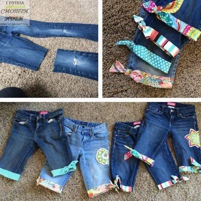 Как сделать ребенку шорты