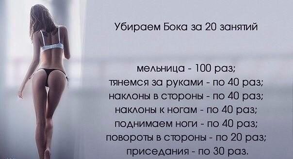 Знакомства для замужних москва без регистрации