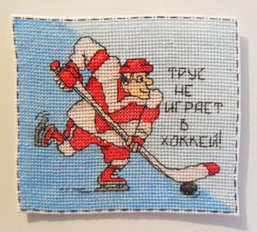 вышивка крестом схема хоккейной минской команды