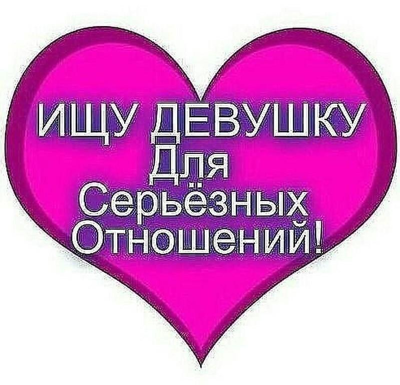 ya-devushka-ishu-devushku-ekaterinburg