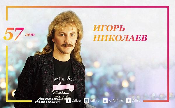 Игорь Крутой биография фото все новости интересные