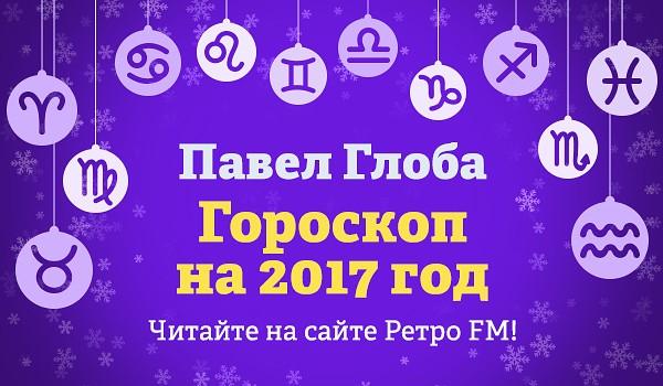 Настоящий новый год наступит 5 февраля, а его хозяйка свинья не уважает и транжир, и жадин.