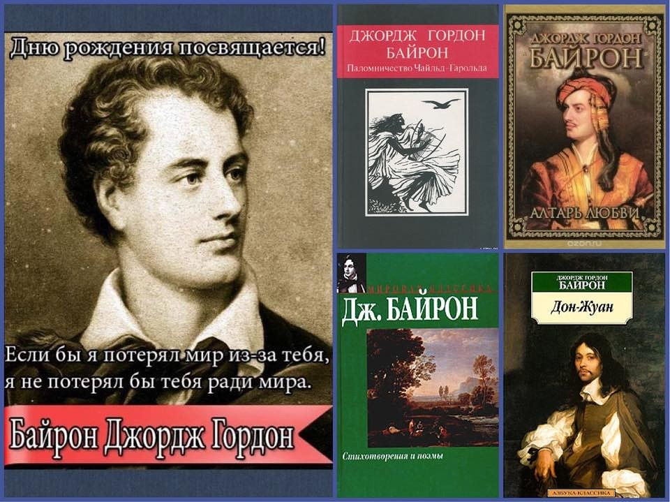 childe harolds pilgrimage lord byron english literature essay Harold's pilgrimagein 1812 the 24-year-old lord byron portrait of byron as a young man, childe harold is a of english literature at the.