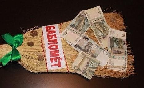 Сундучки и коробки для денег, конвертов и подарков на вашу ...