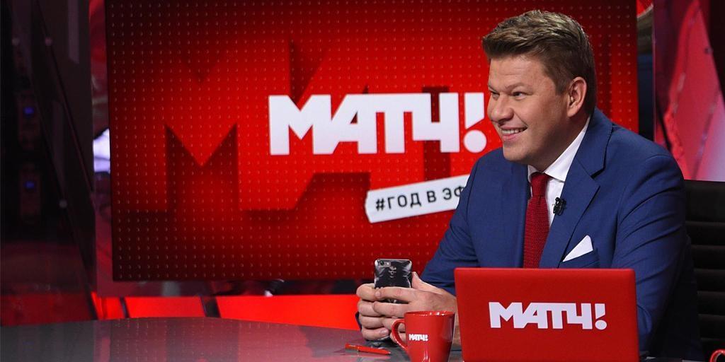 Тв онлайн смотреть бесплатно прямой эфир россия 2