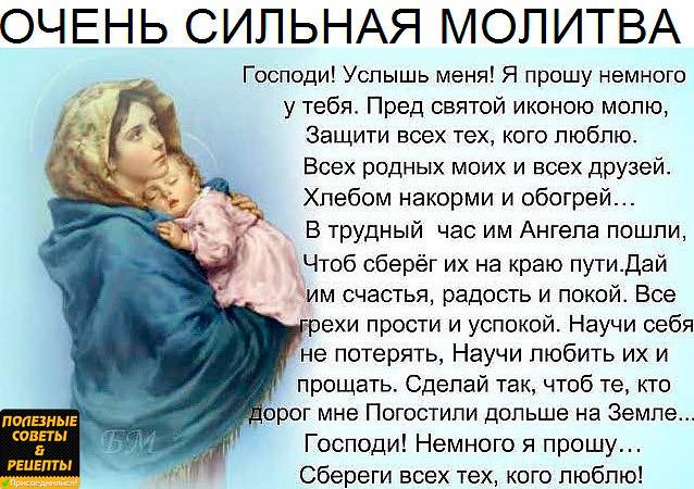 kakie-uprazhneniya-delat-pri-zhenskoy-seksualnoy-disfunktsii