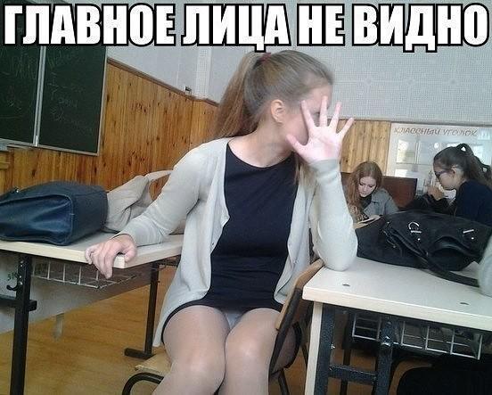 video-tretsya-ob-chlen