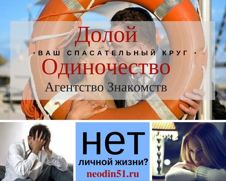 В знакомств переводчик агентство