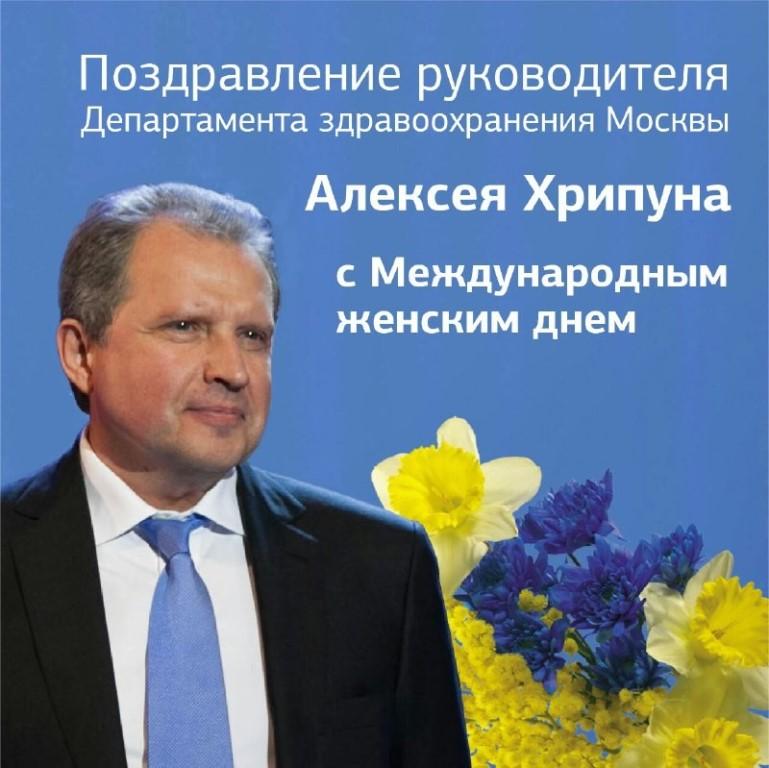 Поздравление руководителя it департамента