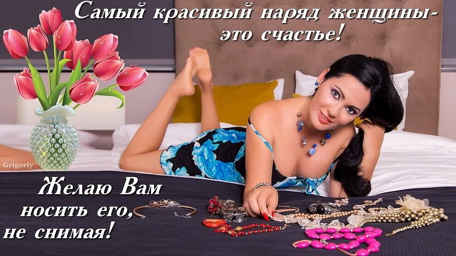 http://itd2.mycdn.me/image?id=853480043659&t=20&plc=WEB&tkn=*qAf73JF7n3NGcDMqZAQCje10w8o