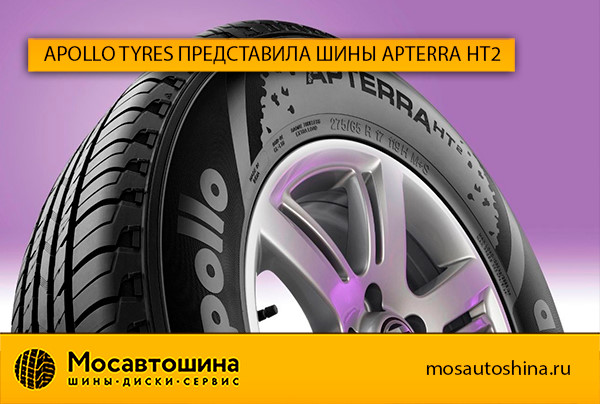 apollo tyres marketing strategy Apollo tyres has announced the appointment of mindshare as its global media agency following a multi-agency pitch presentation at apollo tyres' global marketing.