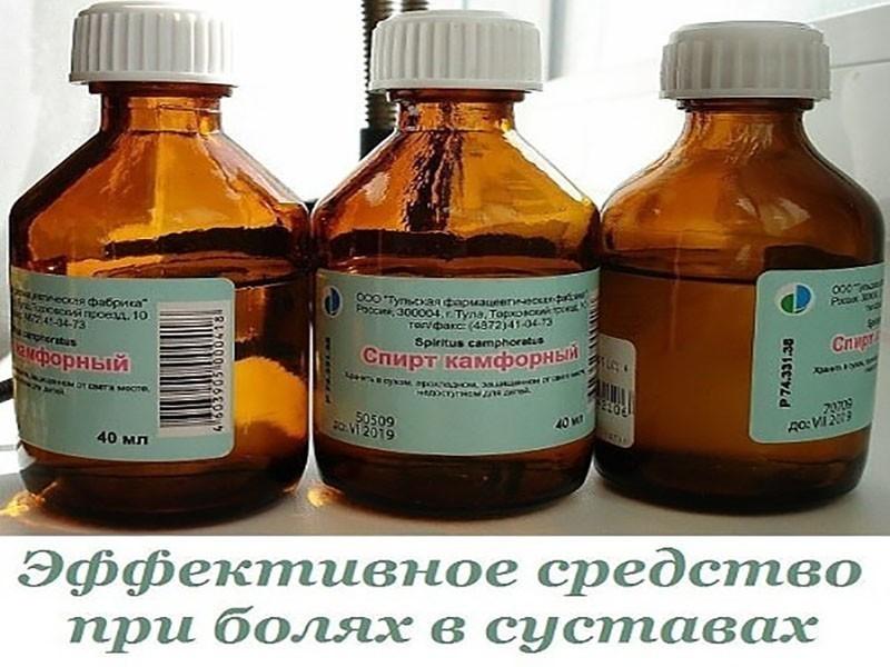 Игорь Борщенко Суставы Без Боли Скачать