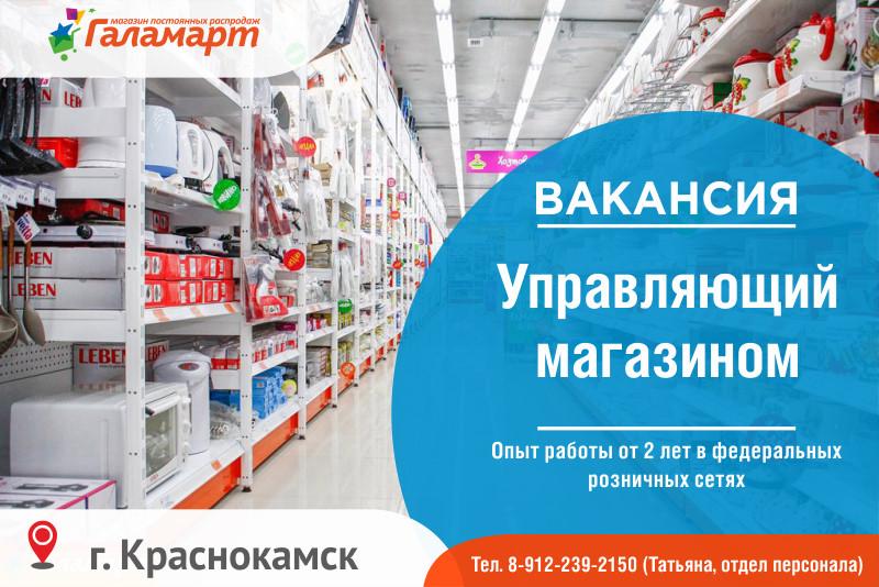 Размещение рекламы в сети «ярче!» рекламаярче.рф.