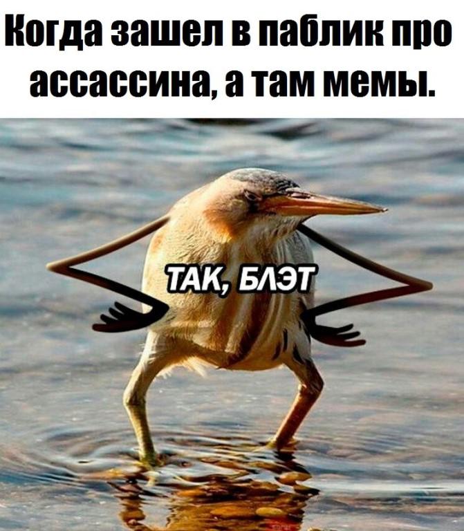 Время давай русские потрахаемся пока есть