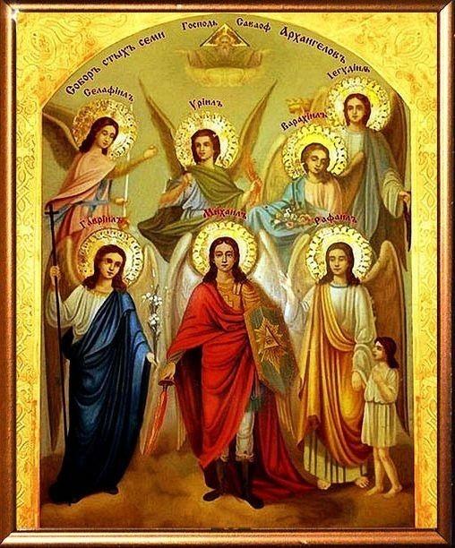 10 сильных молитв Ангелу-Хранителю на каждый день  Image?id=857832574855&t=20&plc=WEB&tkn=*_SGHI12FpDT5mcOdfHceQixYi04
