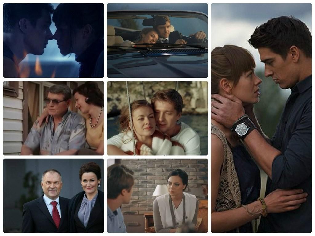 верни мою любовь будет ли 2 сезон