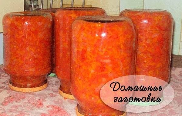 Как сделать с помидор заправку к борщу на зиму
